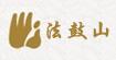台湾法鼓山